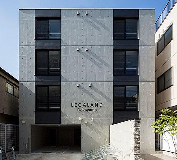 リーガランド大岡山[102号室]の外観