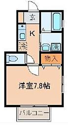 ディモアコート[2階]の間取り