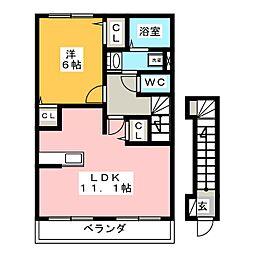 ラビスI[2階]の間取り