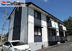 カーサ平子 A棟[1階]の外観