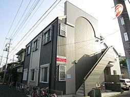 神奈川県相模原市中央区淵野辺1丁目の賃貸アパートの外観
