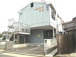 萩原天神駅 2.7万円