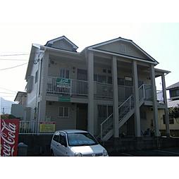 福岡県福岡市東区高美台3丁目の賃貸アパートの外観