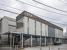 西武鉄道拝島線「拝島」駅 距離1120m