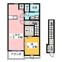 グレージュ[2階]の間取り