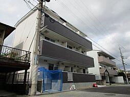 神鉄三田線 田尾寺駅 徒歩3分の賃貸マンション