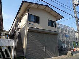 東京都中野区沼袋1丁目の賃貸アパートの外観