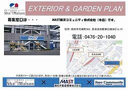 仮)成田市オール電化SHM[1階]の外観