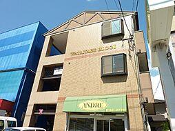 渡辺第2ビル[303号室]の外観