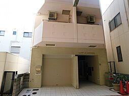 兵庫県神戸市灘区中原通2丁目の賃貸マンションの外観