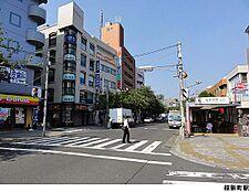 桜新町駅(現地まで1200m)