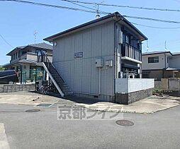 京都府京都市西京区嵐山東一川町の賃貸アパートの外観