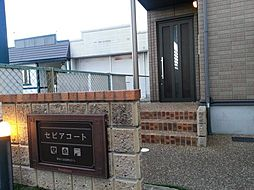 大阪府堺市中区八田北町の賃貸アパートの外観