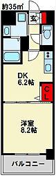 エヴァーグリーンO[5階]の間取り
