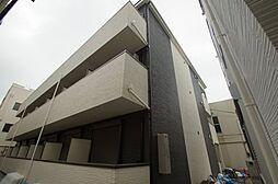 神奈川県大和市中央3丁目の賃貸アパートの外観