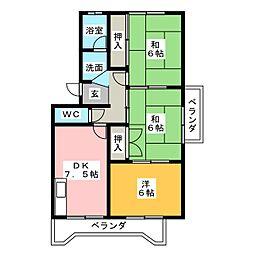 尾張一宮駅 4.6万円