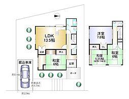 御陵駅 2,480万円
