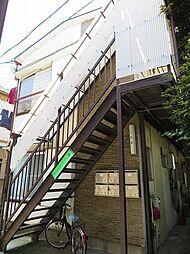 三栄荘[2階]の外観
