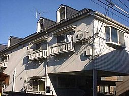 東京都練馬区錦2丁目の賃貸アパートの外観