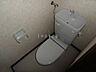 トイレ,1DK,面積32.4m2,賃料3.5万円,バス くしろバス寺街道米町3丁目下車 徒歩2分,,北海道釧路市弥生2丁目7-5