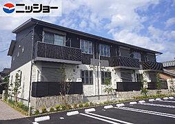 日本ライン今渡駅 6.4万円