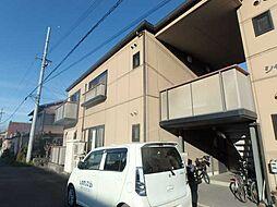 シャーメゾン長崎[101号室]の外観