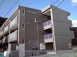 兵庫県姫路市広畑区才の賃貸マンションの外観