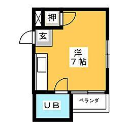 大里駅 2.4万円