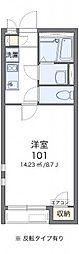 クレイノ櫻[1階]の間取り