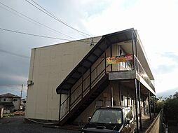 福岡県北九州市八幡西区上上津役2丁目の賃貸アパートの外観