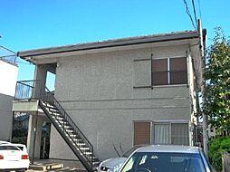 廣和荘[2階]の外観