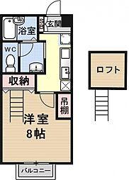 アルカディアパールハウス[105号室号室]の間取り