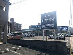 ヤマダイうばこ店まで1875m