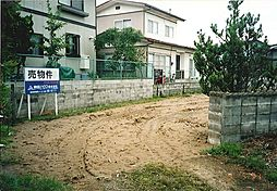 秋田市将軍野_土地