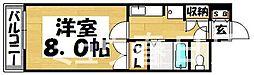 福岡県春日市日の出町1丁目の賃貸マンションの間取り