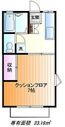ハイム309 2[1f号室]の外観