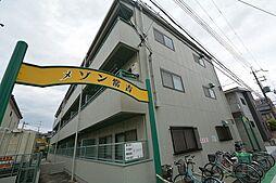 メゾン常吉[3階]の外観