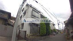 マンション京道[2階]の外観