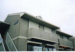 ガーデンパレス[2階]の外観
