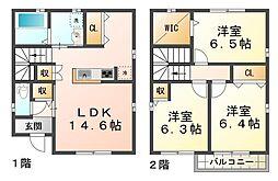 ハピネスコートII[1階]の間取り