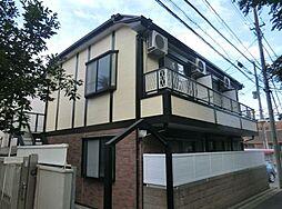 東京都三鷹市井の頭5丁目の賃貸アパートの外観