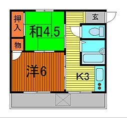 錦町マンション[3階]の間取り