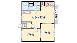八家駅 4.2万円