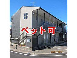 酒田駅 2.8万円