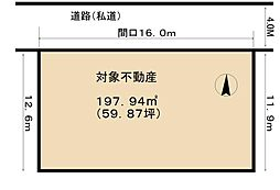 京都市山科区大宅辻脇町