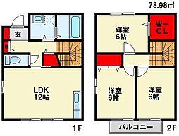 ベル リーヴ B棟[2階]の間取り