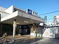 JR阪和線「堺...
