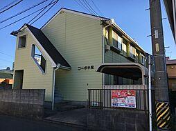 南山田 1.8万円