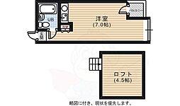 南区役所前駅 3.4万円