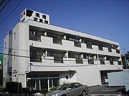 高橋ビル[305号室]の外観